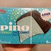 ピノでASMR!新発売「チョコミント味」🌿