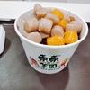 【台中スイーツ】もっちもちな台湾伝統的スイーツ芋圓は必食ですよ㏌『東東芋圓』!