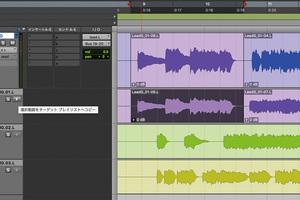 tasukuが使うPro Tools 第3回〜ギター・ライン録音におけるサウンド作りのノウハウ