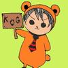 最近のKOGのこととかー!
