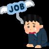 社内失業者が大量にいるらしい。あ、俺もか!