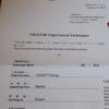 グアム2019年夏休み:UA827便欠航セゾンゴールドアメックス航空遅延保険を申請してみました編