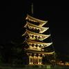 『奈良県』木辻遊郭・興福寺五重塔