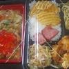 [20/08/12]「琉花」の「鶏もも肉のプルコギ風(キャベツ,ピーマン,人参,もやし)?(日替わり弁当)」 300円 #LocalGuides