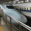2泊3日の大阪旅行に行ってきました