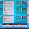 【剣盾S6使用構築】サイクルドラパカビ改【最終152位  2071】