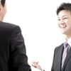 転職したい方は転職エージェントを通すと楽ですよ。エージェントを通して転職した私が活用方法を紹介しましょう。