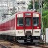 近鉄5800系 DH04 【その1】