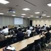 【レポ】JXUGC #25 最新情報アップデート&LT 大会 を開催しました