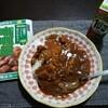 【ひとり飯】レトルトのカリー屋カレー 台風19号の買い置き