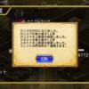 B:雑記7(ランク200)