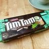 ティムタム チョコミント食べてみた