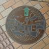 竹原市町並み保存地区・マンホールの記憶・50…