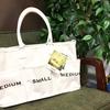【子育てグッズ】おすすめマザーズバッグ「ベジバッグ」を買ってみた!【お洒落・人気】