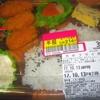「MaxValu」(なご店)の「カキフライ弁当」 429−215円(半額)  #LocalGuides