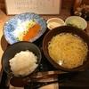 【食レポ】澄まし処 お料理 ふくぼく