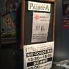 6/17 摩天楼オペラ / Invisible Chaos TOUR at 柏PALOOZA