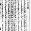 ブラタモリ・那覇編の感想と雑学的な何か(2) 長虹堤・七つ墓・七星山