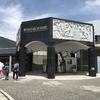 【体験レポート】箱根で大人の謎解きイベント『彫刻の森と星の塔』に赤ちゃん連れで挑戦!