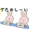 7月のブログ運営報告