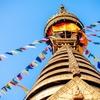 ネパールの地理的特性とそれによる教育問題:言語教育