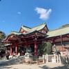 今年は分散参拝【えべっさん】西宮神社までお参りにいってきました