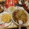 大手町【南国亭 大手町店】日替り定食 ¥720