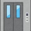 なんでエレベーターは止まる階をお知らせしないの???