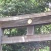 明治神宮 (東京 渋谷区)