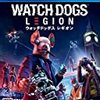 【PS4】ウォッチドッグス レギオンの購入に無事成功【Watch Dogs Legion】