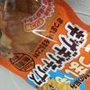 ヨギー片岡鶴太郎激やせボディー見てヨガのダイエット効果凄さに驚いた!ツイッター意見は?