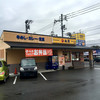 松屋 廿日市店(廿日市市)鶏と白菜のクリームシチュー定食