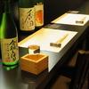 【オススメ5店】祇園・先斗町(京都)にある割烹が人気のお店