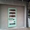 コーヒーの自動販売機…じゃない!?気づいたら思わず入りたくなる『W/O STAND(ウイズアウトスタンド)広島』 @中区本通