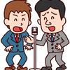 あるテレビ番組で、勝俣州和氏が言っていた言葉にぐっと来た。