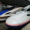 【格安チケット】新幹線や在来線のチケットを節約する方法!
