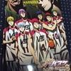 黒子のバスケ〜ラストゲーム〜映画感想前編ネタバレあり。