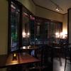新宿御苑の電源カフェなら「新宿御苑 ロマン亭」がゆったりできそう!