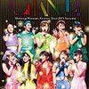今でもコンサートで盛り上がる曲「What is LOVE?」MVはこの公演で収録。