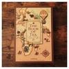 ルピシア book of tea