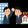 日本と世界の子育ての違い、パパ・クオータ制度って何?