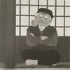 エンジョイ・シンプル・イングリッシュ日本語訳『日本の昔話』(こぶとりじいさん・うばっ皮・たにし長者)