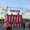 加木屋コミュニティ盆踊り