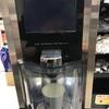 セブイレのコーヒーマシンも新型が出てた 早速追記レシート注目です