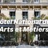 【Hôtel National des Arts et Métiers】パリ3区 おすすめ人気デザイナーズホテル