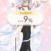 『精霊たちの夜会』5終幕の夜会服S級コーデ |ミラクルニキイベント攻略
