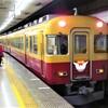 京阪旧3000系特急のおっかけ①鉄道風景177...過去20121211