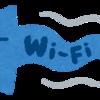 問題発生!!=格安wi-fiでヨーロッパ=