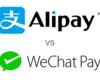アリペイとWeChat Payの決済覇権争いに学ぶプラットフォーム戦略