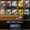 level.1253【ウェイト120】第168回闘技場ランキングバトル2日目とクリスマスガチャ